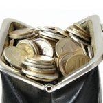 Borcalan və borc haqqında maraqlı faktlar