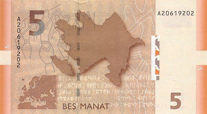 5_manat_rev