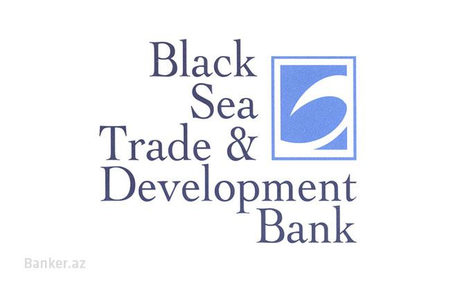 BSTDB 1 qara deniz black sea