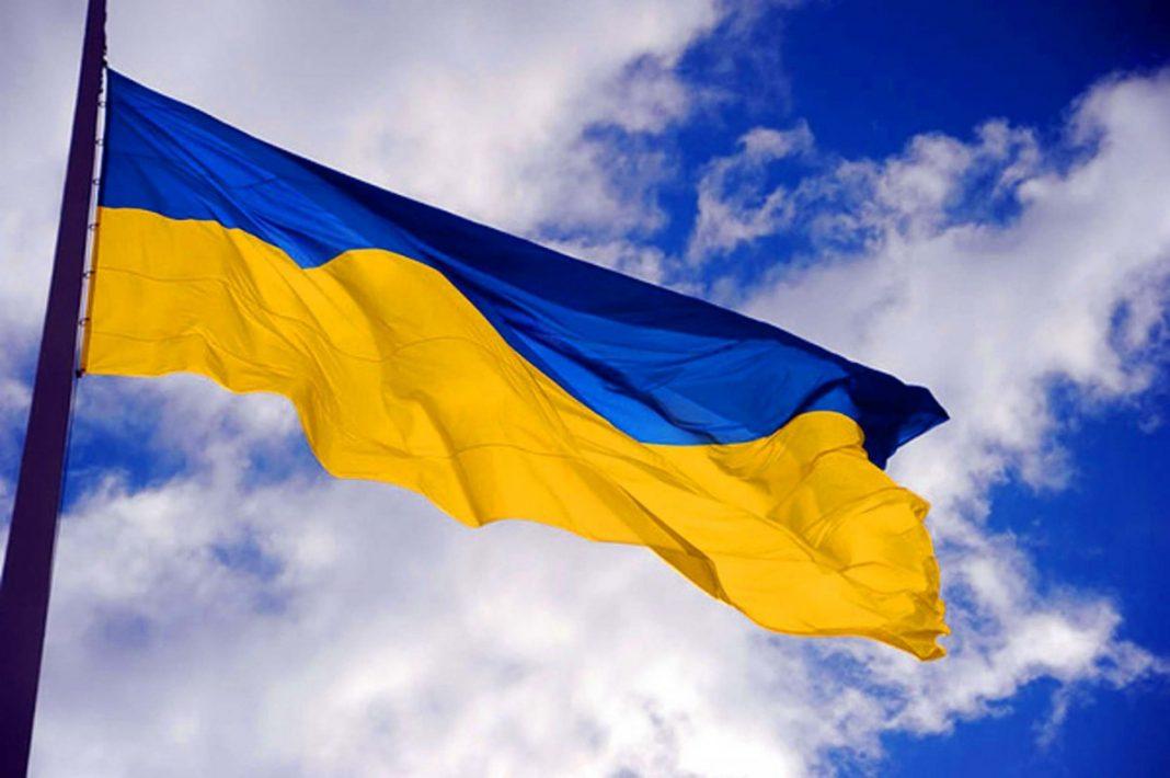 Ukraine flag waving in the air