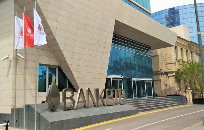 bank btb 200516 e1470116633810