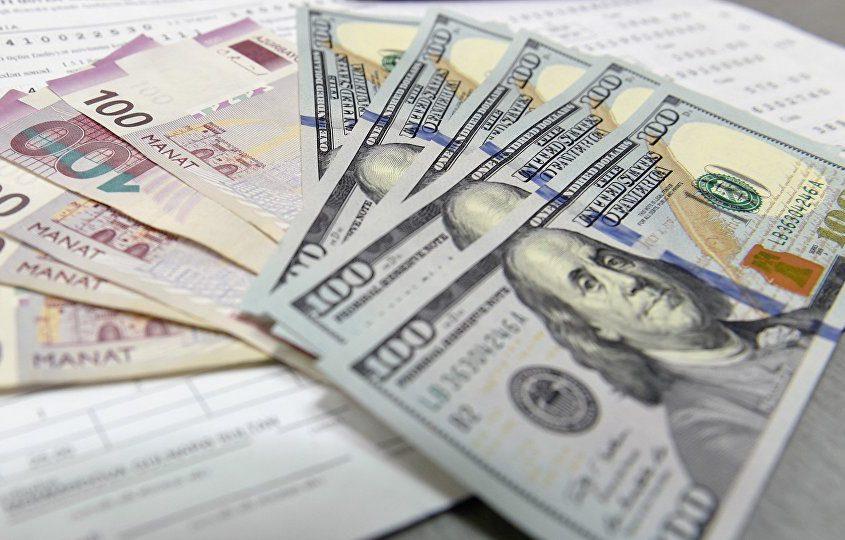 manat dollar e1479475542720 1