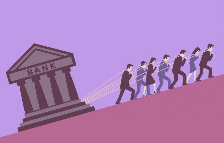 bank hike ucot percent faiz e1487148588267