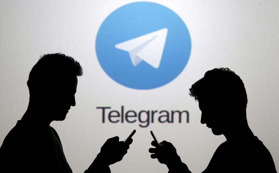 telegram e1494485340433