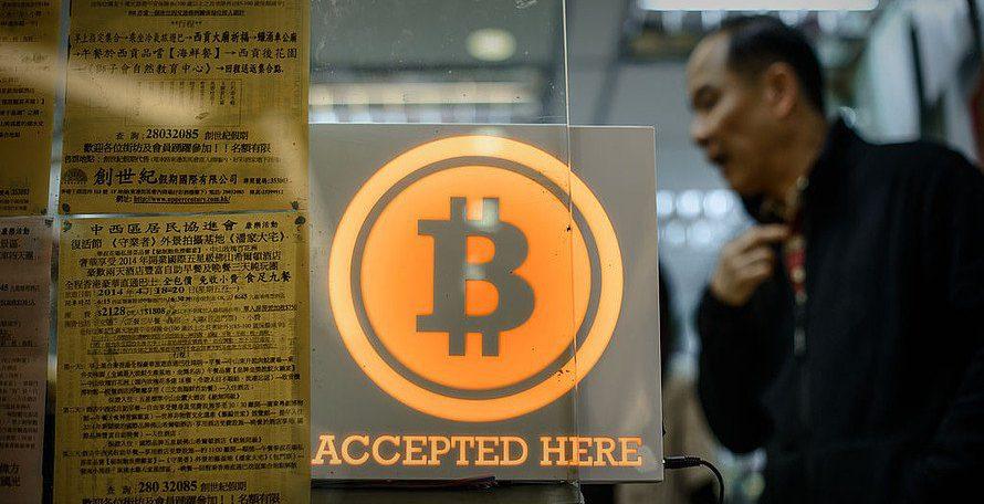 bitcoin e1499695771353