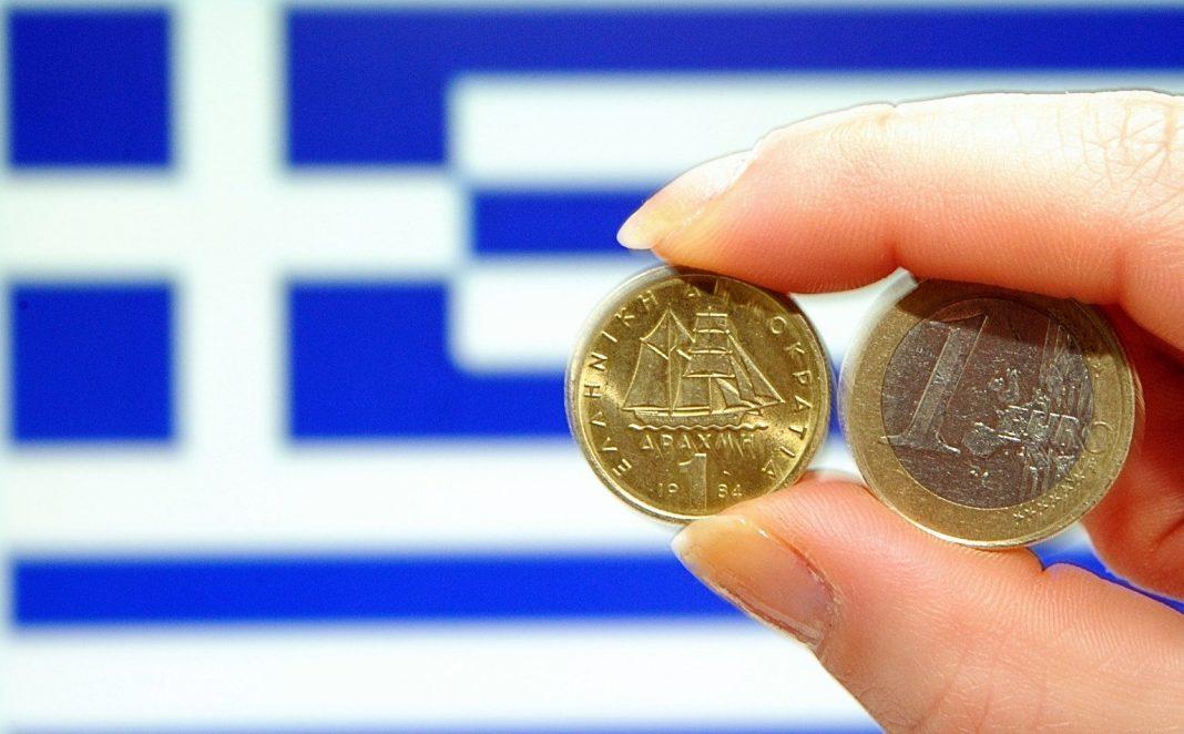 o ZONE EURO GRECE facebook e1502168701322