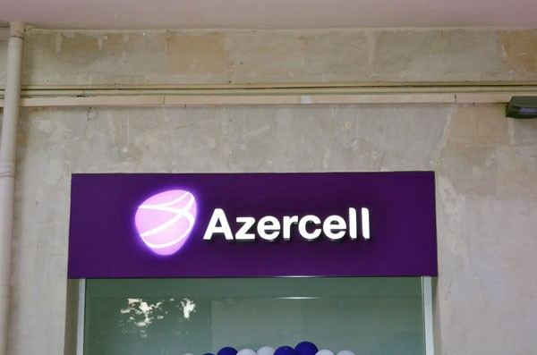 azercell 0
