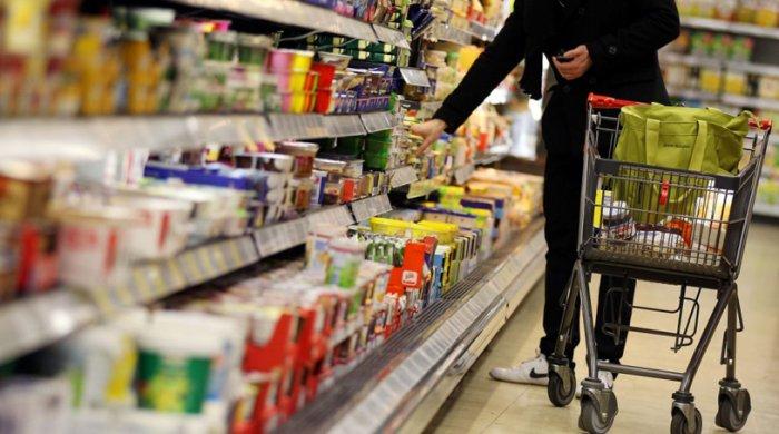 erzaq product supermarket