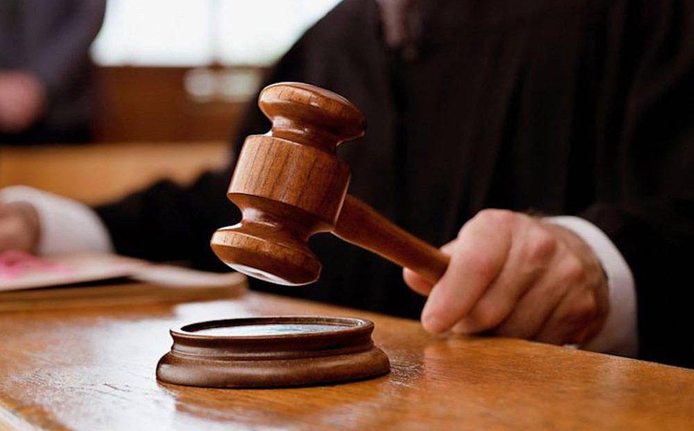 court law mehkeme e1535537698883