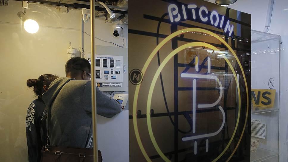 bitcoin bitkoin
