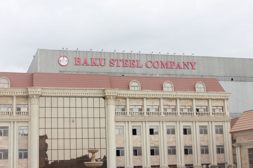 baku steel company bsc