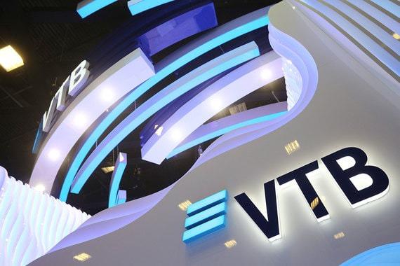 vtb 1
