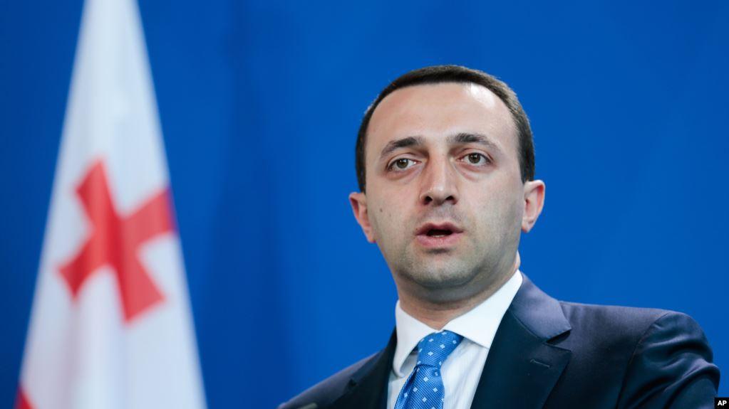 rakli Qaribaşvili