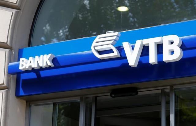 Bank VTB banker.az