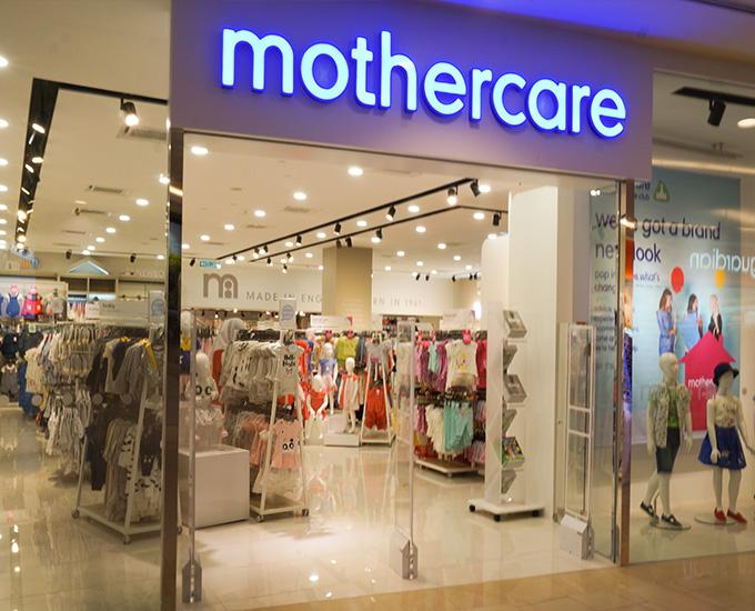 Mothercare banker.az