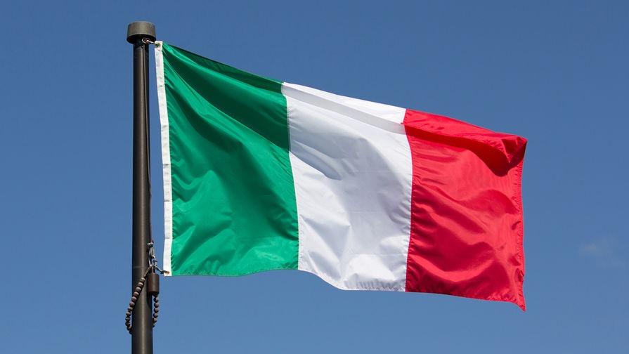 italiya bayrağı banker.az
