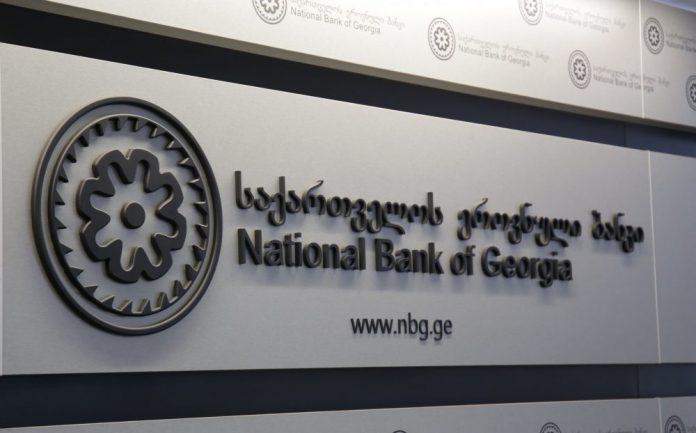 gürcüstan bankı