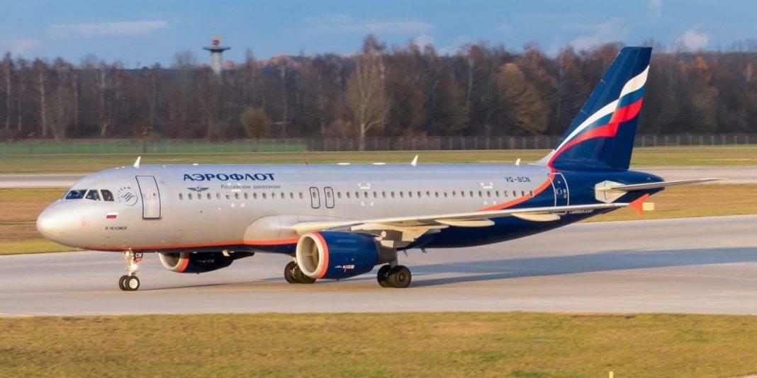 Aeroflot Airbus A320 e1578932421215
