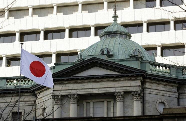 Yaponiya bankı