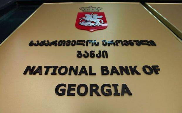gurcustan banki