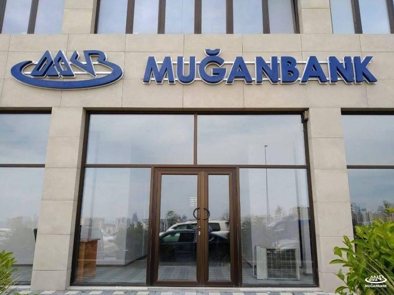 Auditor – Muğanbank ASC