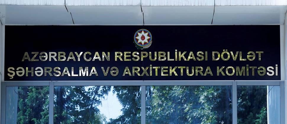 Dövlət Şəhərsalma və Arxitektura Komitəsi
