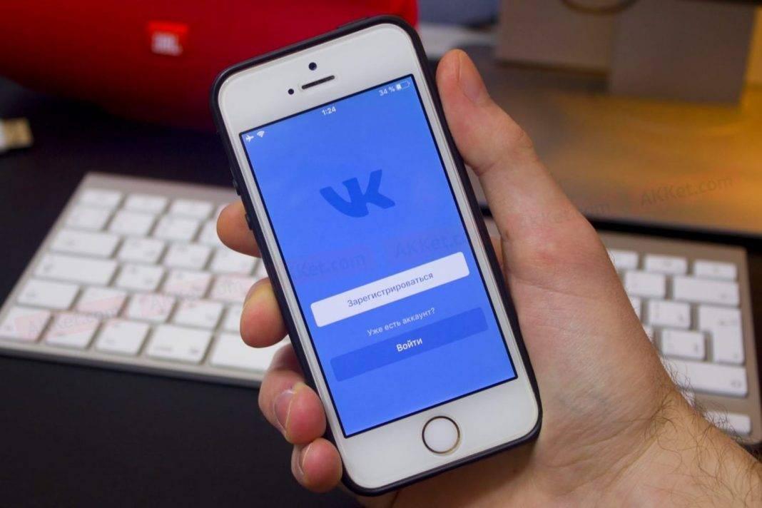VKontakte TikTok 0