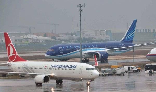 azal turkish airline banker