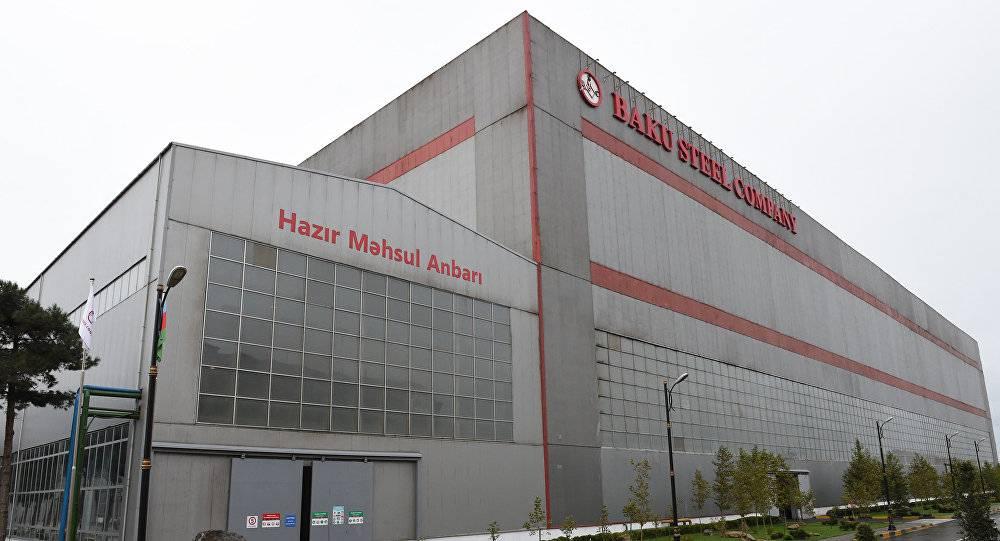 baku steel company llc mmc