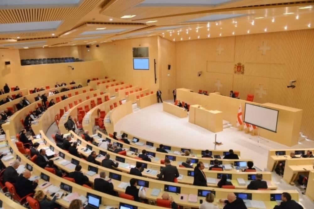 gürcü parlamenti