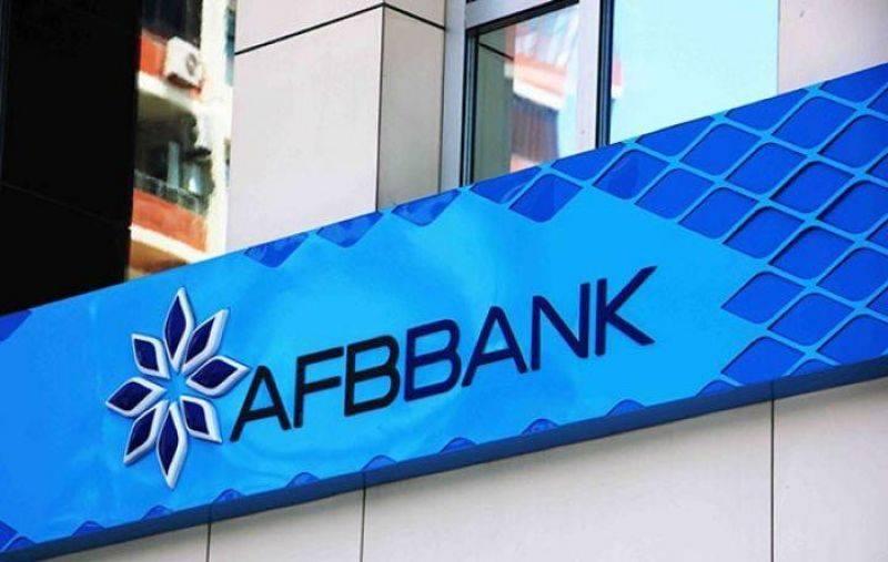 afb bank