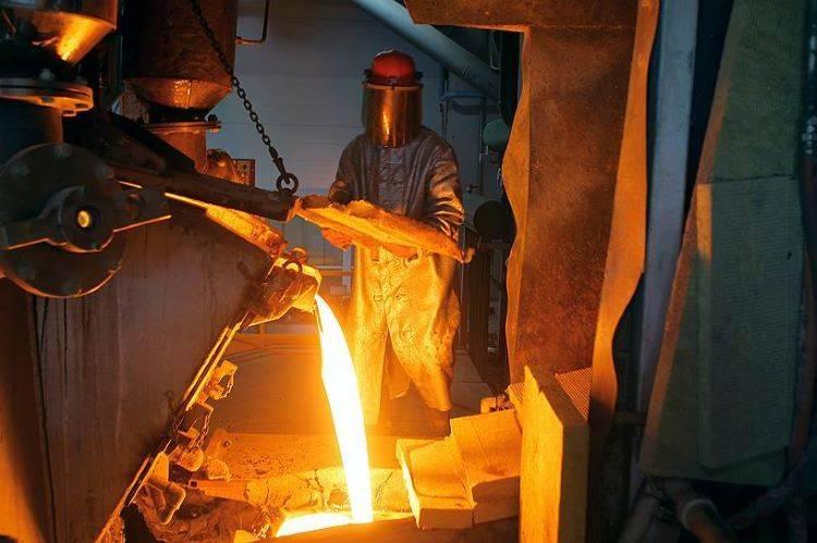 metallurgiya