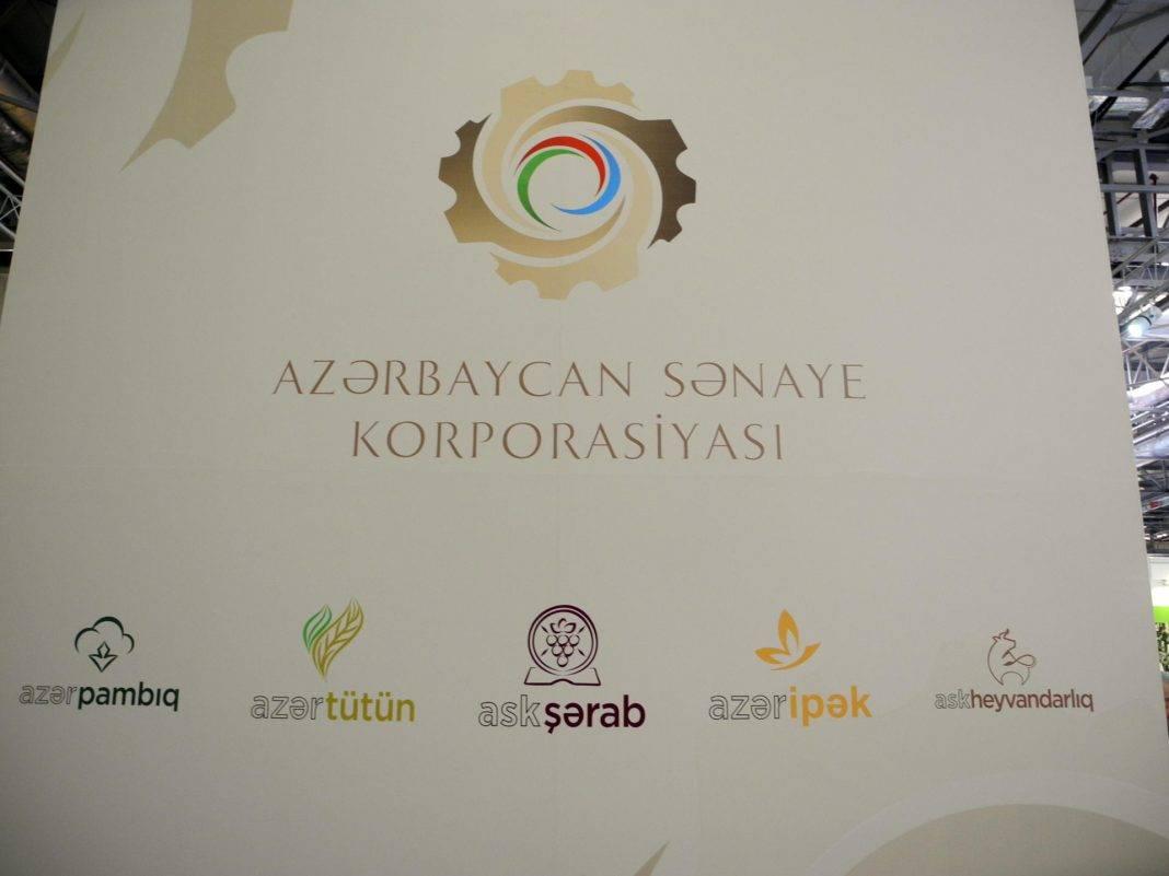 Azərbaycan Sənaye Korporasiyası