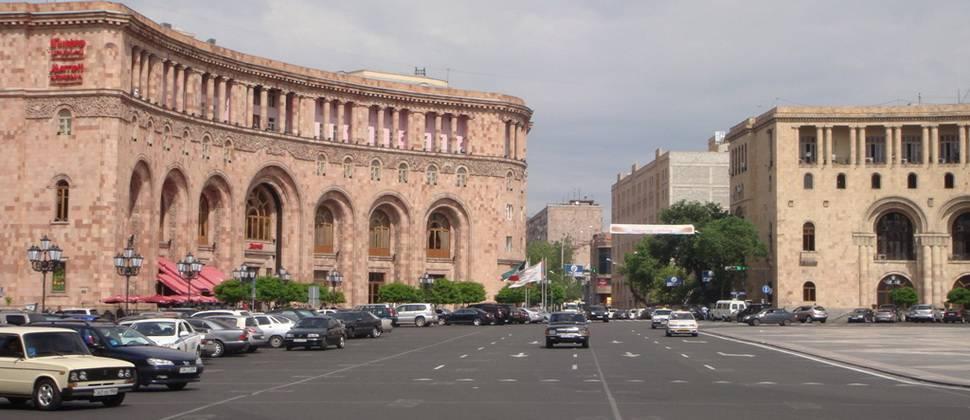 Ermənistan