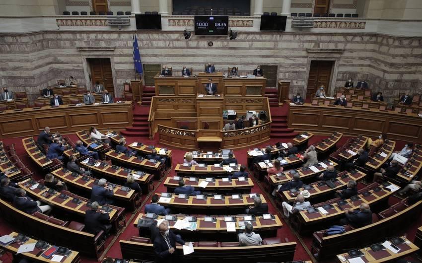 Yunanıstan parlamenti