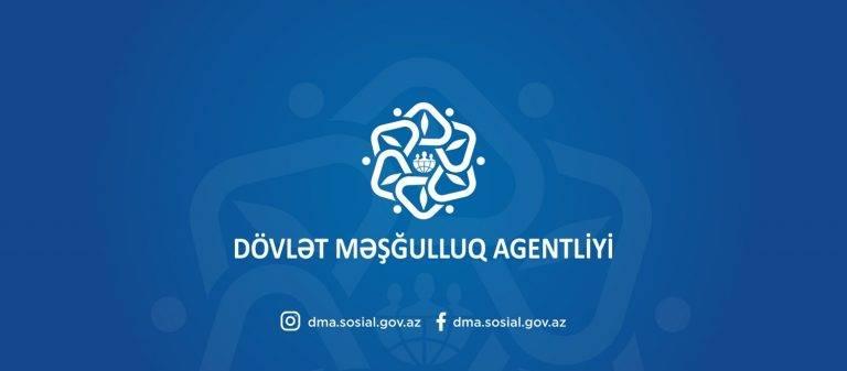 Beynəlxalq əlaqələr üzrə mütəxəssis – Dövlət Məşğulluq Agentliyi