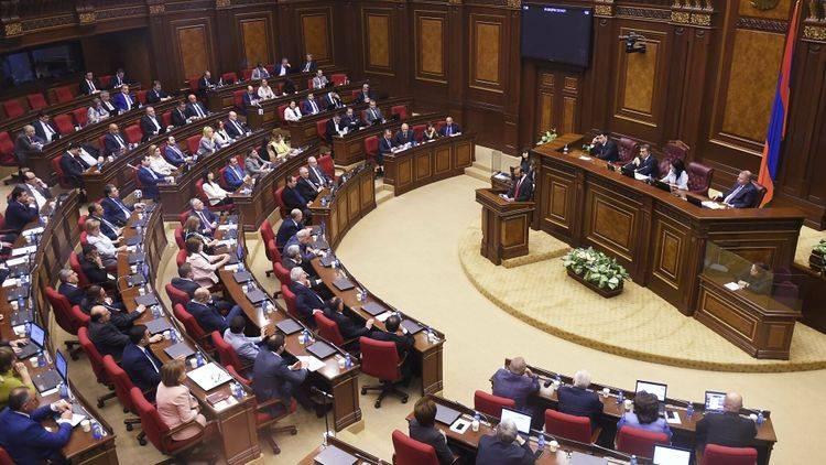 ermenistan parlamenti