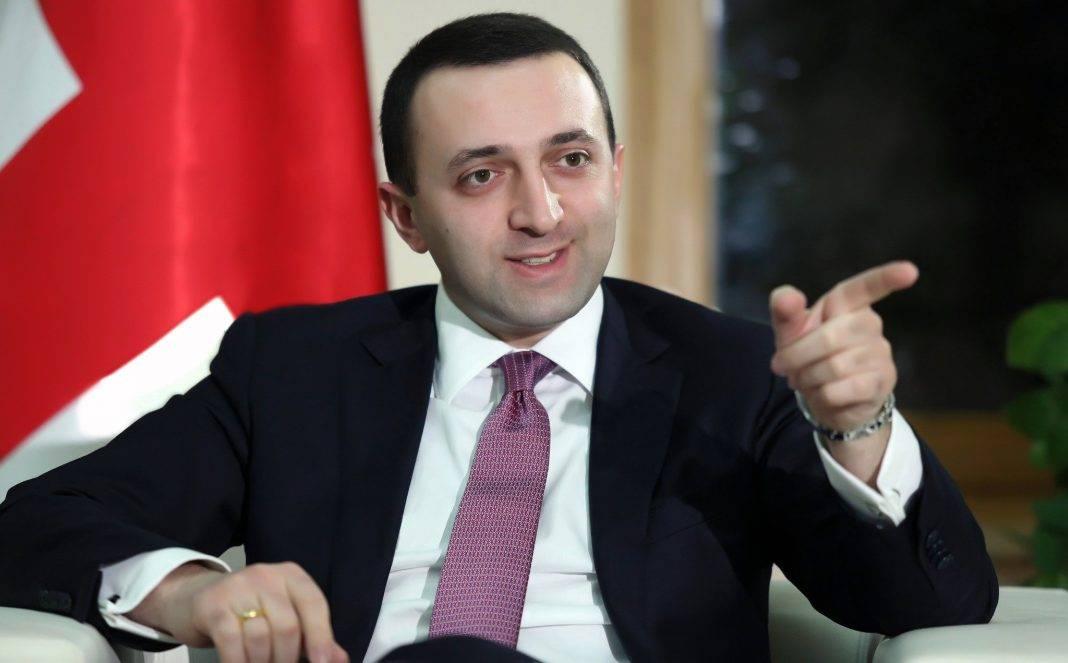 rakli Garibashvili