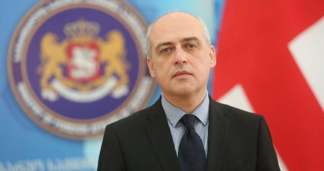 David Zalkaliani55