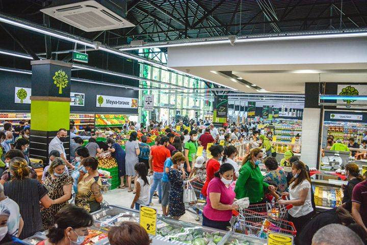 market erzaq