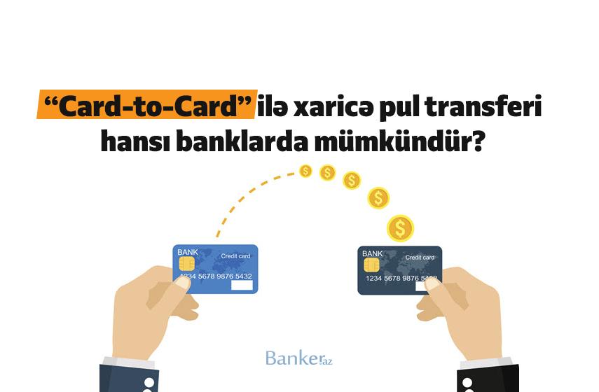balance transfer credit cards 1 1 copy