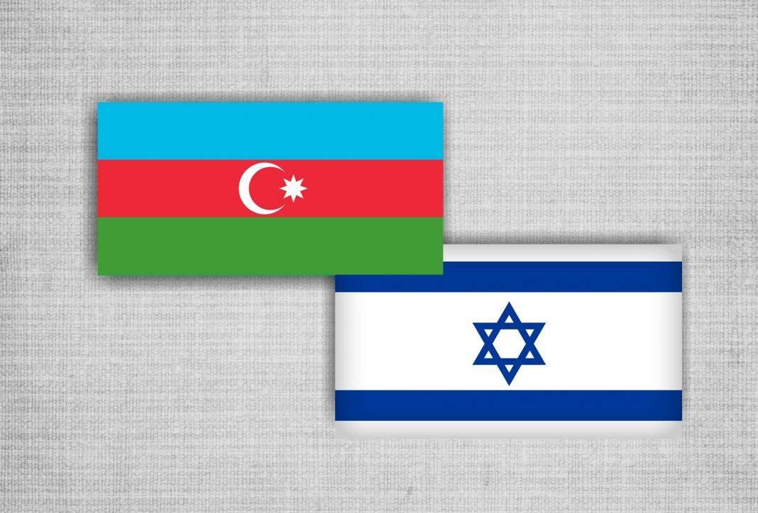 israil və azərbaycan