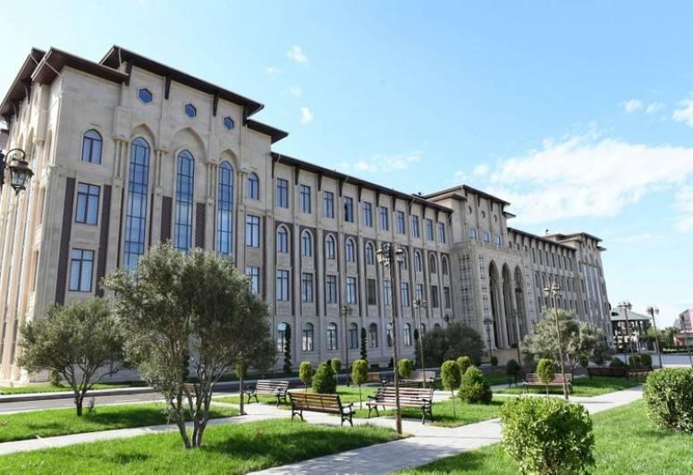 Aqrar Universiteti