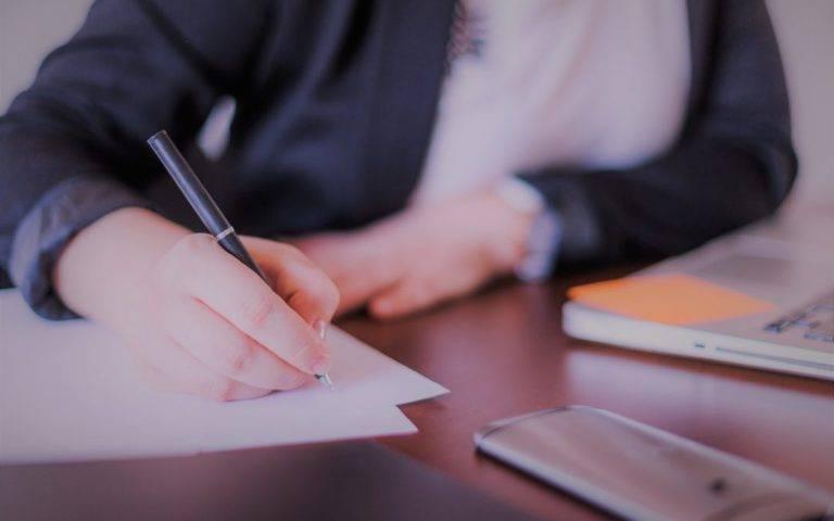 Менеджер по тренингам и сертификации – Azərbaycan Mühasiblər və Risk Peşəkarları Assosiasiyası