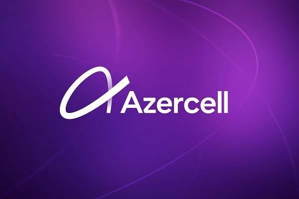 Azercell loqo 600x400 1