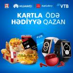 KFC Huawei VTB 2