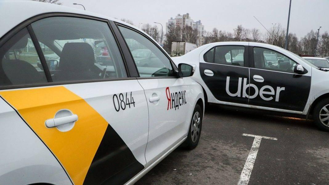 yandex and uber