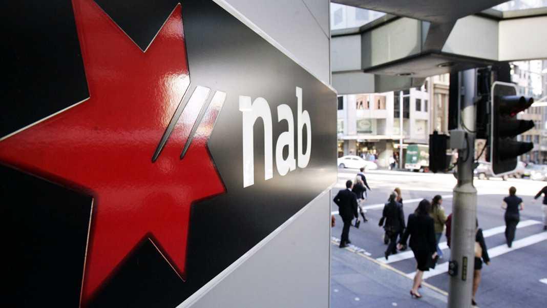 Avstraliya Milli Banki